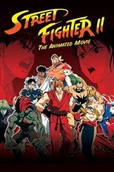 Street Fighter II: The Animated Movie Trailer