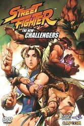 Street Fighter: The New Challengers Trailer