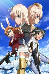 Strike Witches: Operation Victory Arrow Vol.2 - The Goddess of the Aegean Sea Trailer