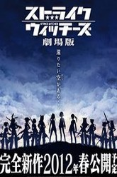 Strike Witches the Movie Trailer