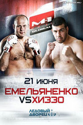 Strikeforce: Fedor vs. Rizzo Trailer