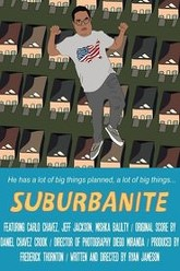Suburbanite Trailer