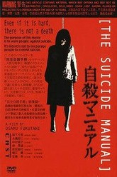 Suicide Manual Trailer