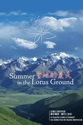 Summer in the Lotus Ground Trailer