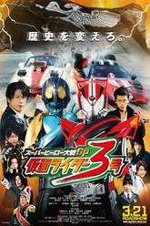 Super Hero Taisen GP: Kamen Rider 3 Trailer