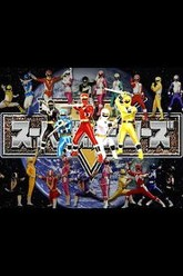 Super Sentai World Trailer
