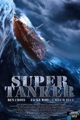Super Tanker Trailer