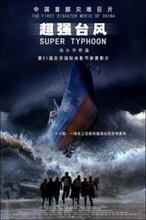 Super Typhoon Trailer