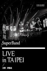 SuperBand Live In Taipei: The Start And Final Stop Trailer