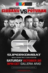 SUPERKOMBAT WGP 2012 Fourth Qualification Trailer