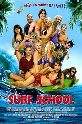 Surf School Trailer