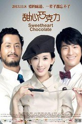 Sweetheart Chocolate Trailer