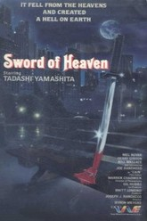 Sword of Heaven Trailer