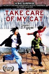 Take Care of My Cat Trailer