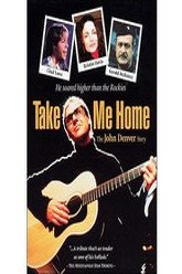 Take Me Home: The John Denver Story Trailer