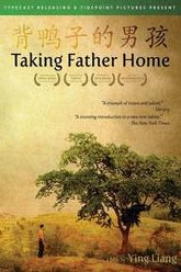 Taking Father Home Trailer