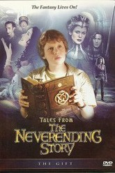 Tales from the Neverending Story: The Gift Trailer