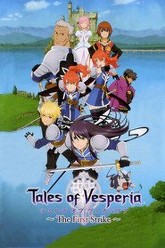Tales of Vesperia: The First Strike Trailer