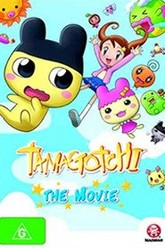 Tamagotchi: The Movie Trailer