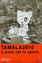 Tamala 2010: A Punk Cat in Space Trailer