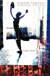 Tang Poetry Trailer