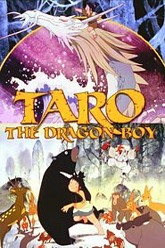 Taro the Dragon Boy Trailer