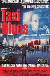 Taxi Blues Trailer