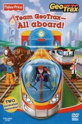 Team GeoTrax - All Aboard Trailer