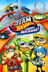 Team Hot Wheels: The Origin of Awesome! Trailer