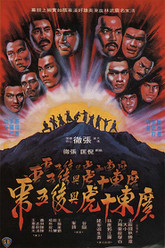 Ten Tigers of Kwangtung Trailer