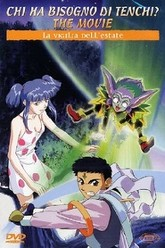 Tenchi the Movie 2: The Daughter of Darkness Trailer
