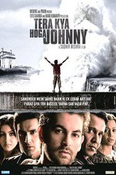 Tera Kya Hoga Johnny Trailer