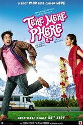 Tere Mere Phere Trailer