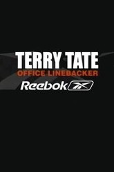 Terry Tate, Office Linebacker Trailer