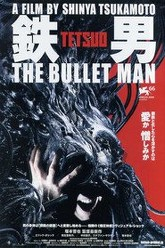 Tetsuo: The Bullet Man Trailer