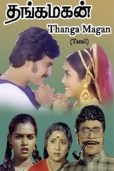 Thanga Magan Trailer