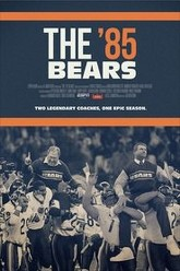 The '85 Bears Trailer