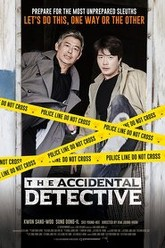 The Accidental Detective Trailer