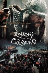 The Admiral: Roaring Currents Trailer