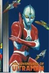 The Adventures of Ultraman Trailer