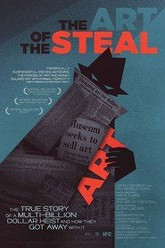 The Art of the Steal Trailer