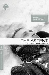 The Ascent Trailer