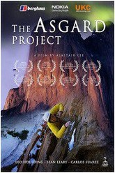 The Asgard Project Trailer