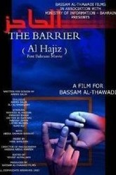 The Barrier Trailer