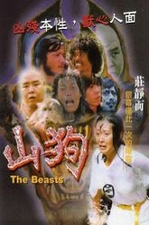 The Beasts Trailer