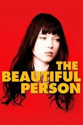 The Beautiful Person Trailer