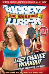 The Biggest Loser: The Workout - Last Chance Workout Trailer