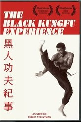 The Black Kung Fu Experience Trailer