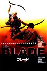 The Blade Trailer