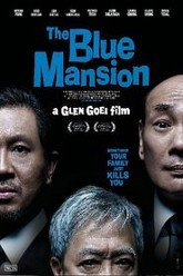 The Blue Mansion Trailer